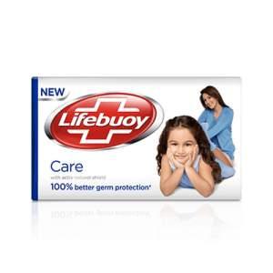 Lifebuoy Skin Cleansing Bar-100gm